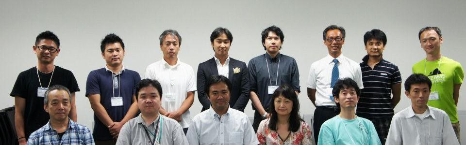 2012年次大会(青山学院大学)発表原稿を公開いたしました!